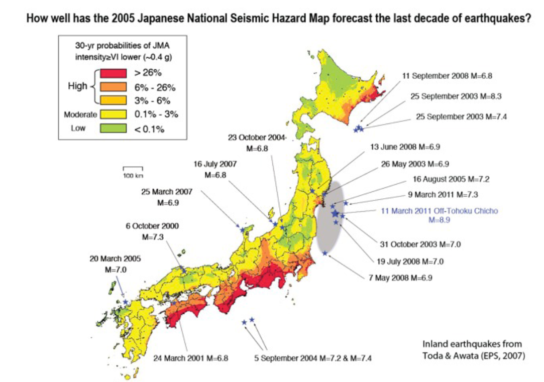 CATastrophes NATurelles   Japon : la prévention du risque sismique